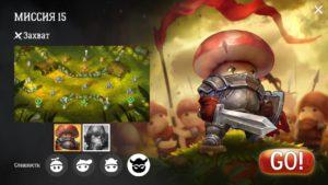 Прохождение кампании миссия 15 | Mushroom wars 2