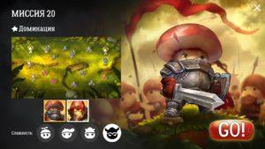 Passage of campaign mission 20 | Mushroom wars 2