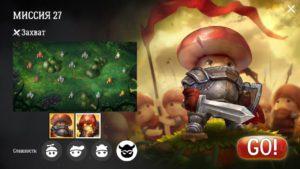 Прохождение кампании миссия 27 | Mushroom wars 2