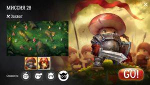 Passage of campaign mission 28 | Mushroom wars 2