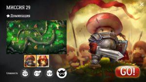 Прохождение кампании миссия 29 | Mushroom wars 2