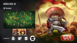 Прохождение кампании миссия 30 | Mushroom wars 2