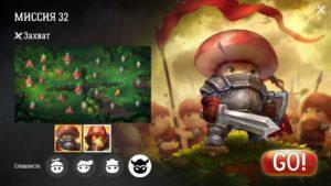 Passage of campaign mission 32 | Mushroom wars 2