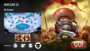 Passage of campaign mission 35 | Mushroom wars 2