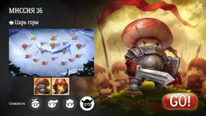 Прохождение кампании миссия 36 | Mushroom wars 2