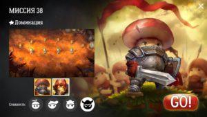 Прохождение кампании миссия 38 | Mushroom wars 2
